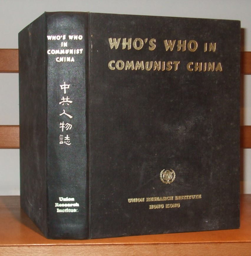 Image for Who's Who in Communist China