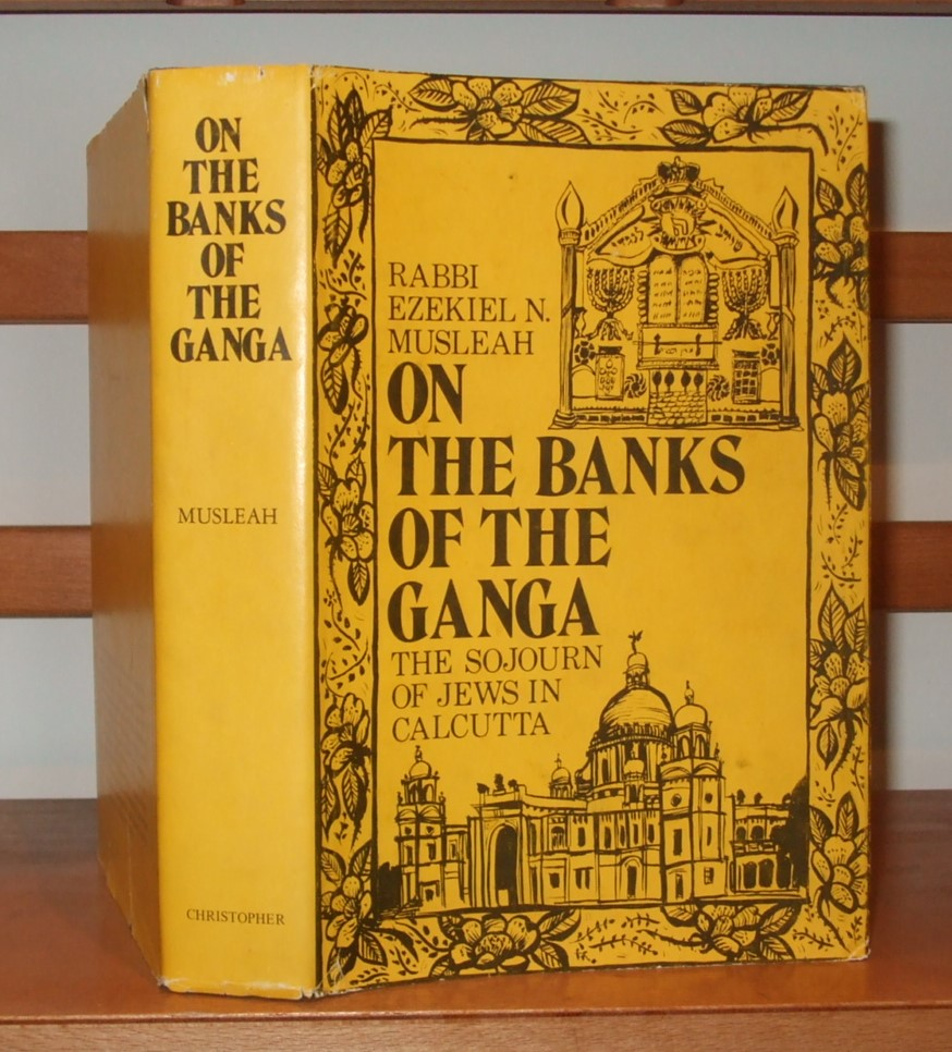 Image for On the banks of the Ganga: The sojourn of Jews in Calcutta