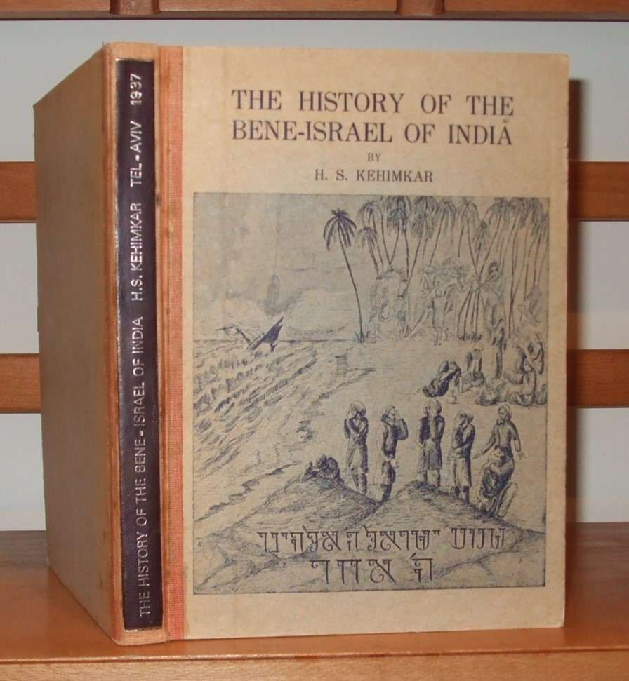 Image for The History of the Bene Israel of India