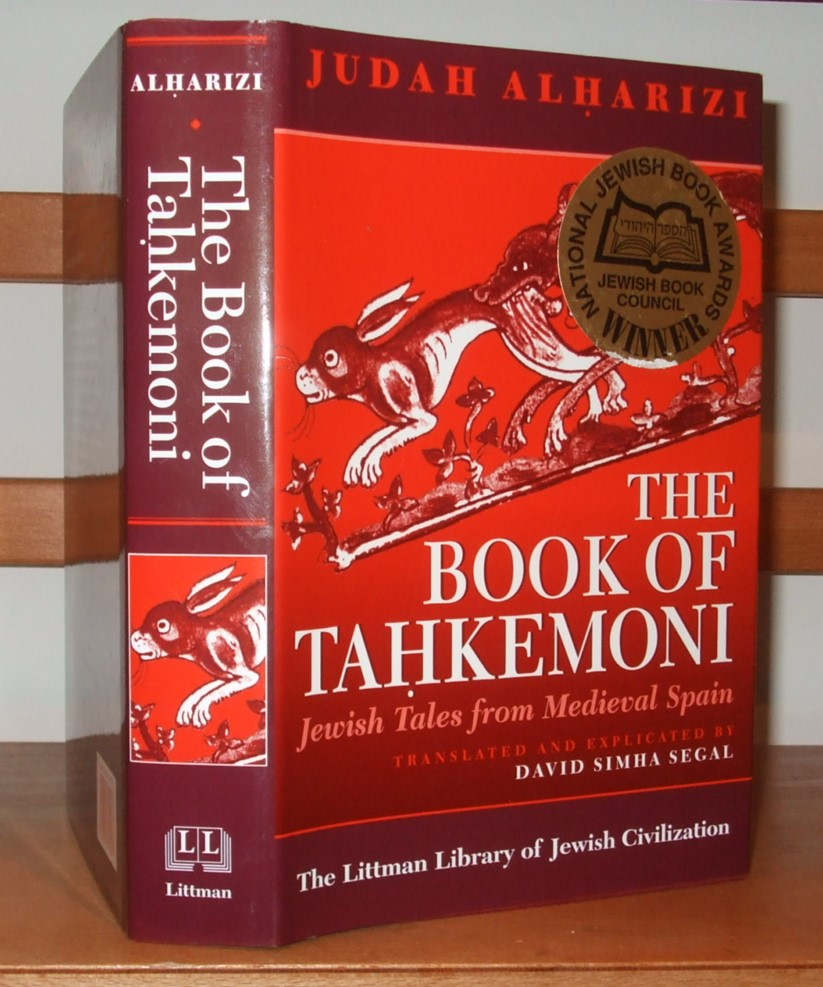 Image for The Book of Tahkemoni: Jewish Tales from Medieval Spain