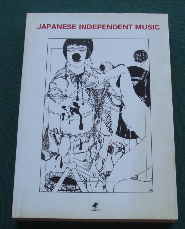 Image for Japanese Independent Music